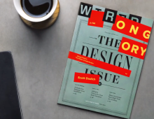 WIRED Design, October 2014